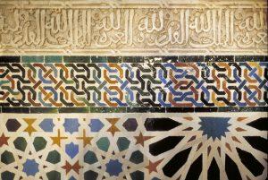 Alhambra Mexuar FOTER